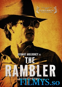 Бродяга / The Rambler