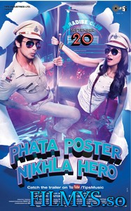 Герой с плаката / Phata Poster Nikhla Hero