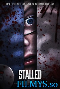 Кабинка / Stalled