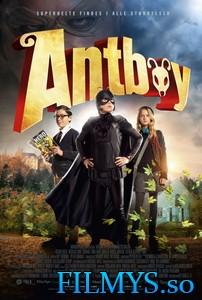 Мальчик-муравей / Antboy