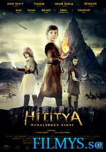 Медальон Хититуйи / Hititya Madalyonun Sirri