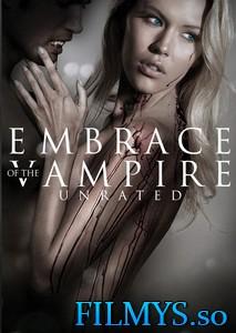 Объятия вампира / Embrace of the Vampire