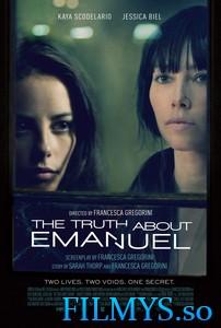 Эмануэль и правда о рыбах / The Truth About Emanuel