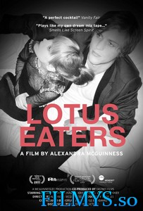 Лотофаги / Lotus Eaters